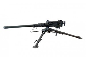 Example of Stolen M2 Browning.