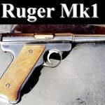 Like New Ruger Mk1