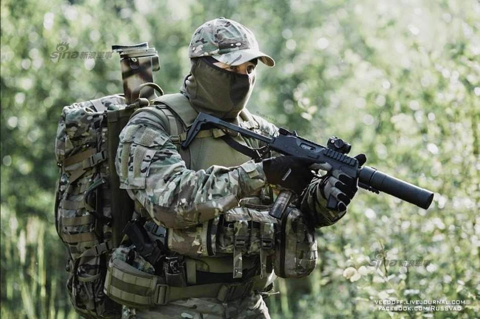 Russian SF Solider Load out. Real World?
