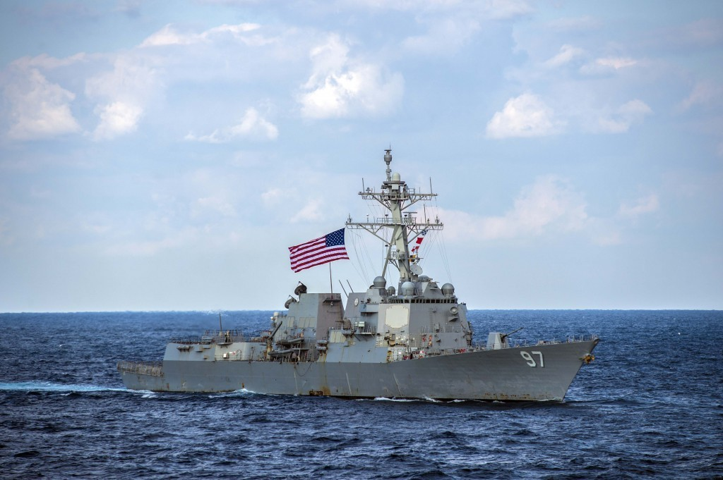 US Navy South China Sea