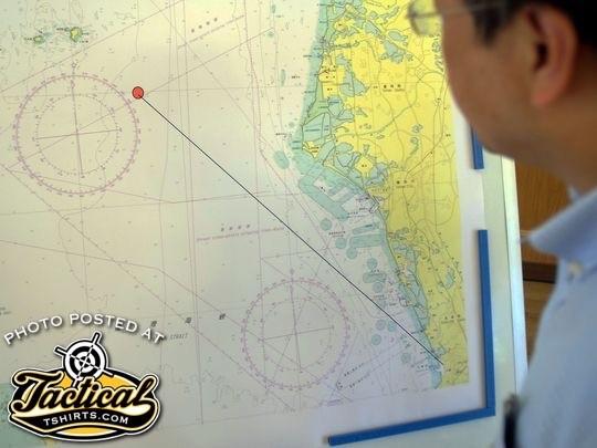 Radar track of missile flight path.