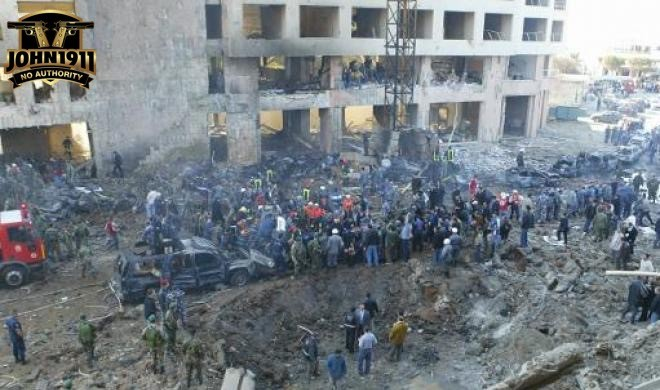 Rafic Hariri bombing. The entire block was destroyed.
