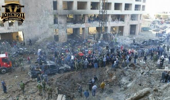 Rafic Hariri bombing. The entire block was destroyed.