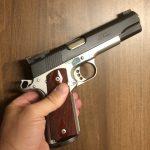 Bluing Gun Wear 1911 Dryfire.